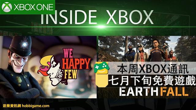 Inside Xbox最新情報