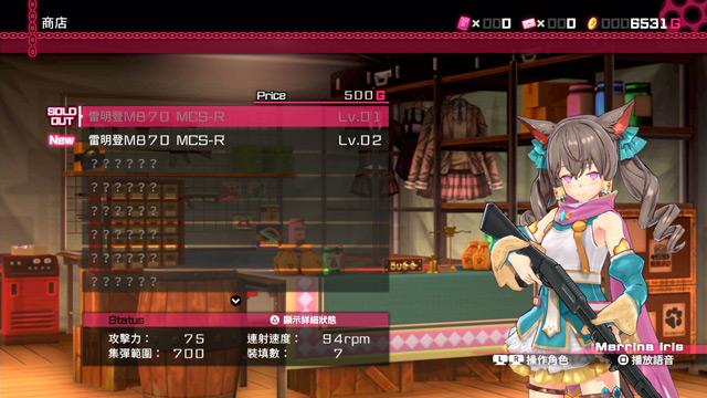 Bullet Girls Phantasia, PS4,