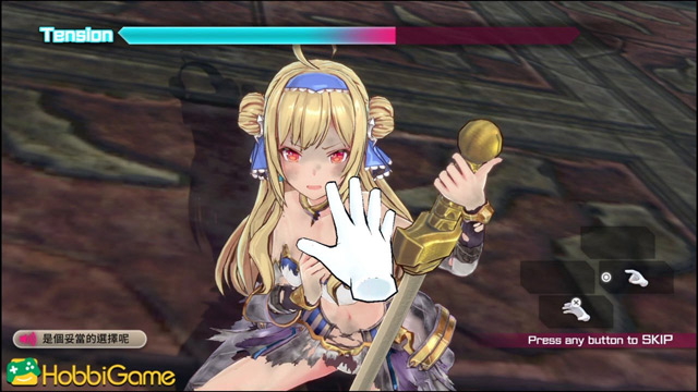 Bullet Girls Phantasia, PS4,