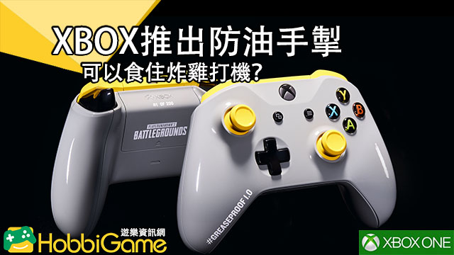 xbox-PUBGcontroller