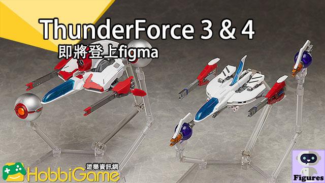 Thunder Force FIRE LEO