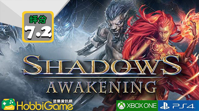 Shadow Awakening