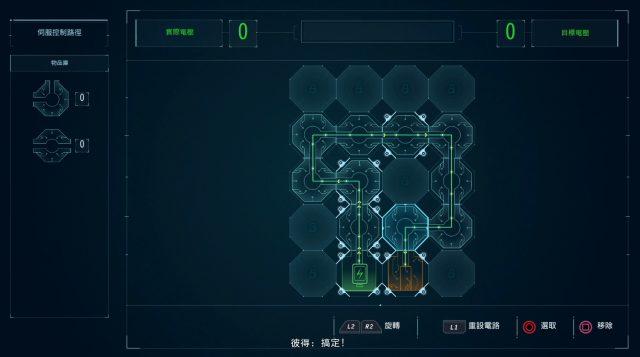 Marvel's Spider-Man puzzle