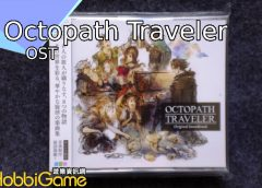 【遊戲音樂】《Octopath Traveler》Original SoundTrack
