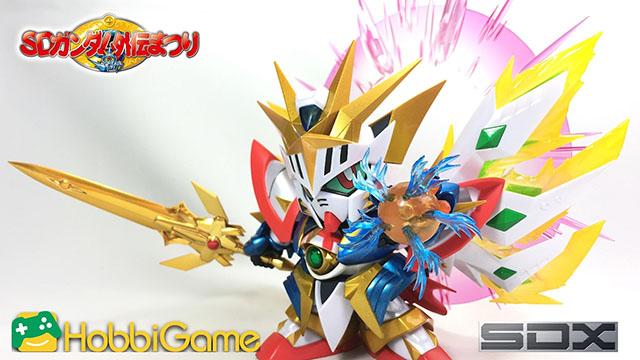【玩具開箱】SDX-太陽騎士GOD GUNDAM