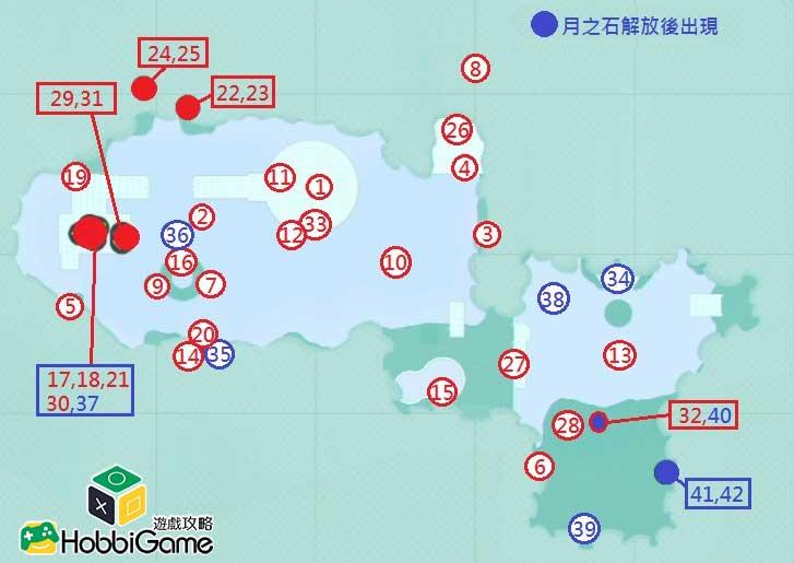SUPER MARIO ODYSSEY湖之國 MAP