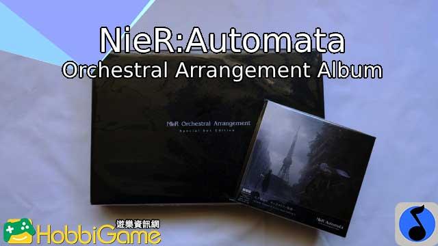 NieR:Automata、ニーア オートマタ、尼爾:自動人形