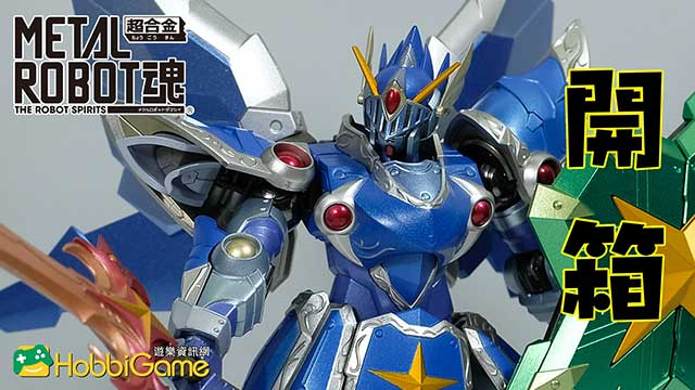 METAL ROBOT魂 FULL ARMOR KNIGHT GUNDAM