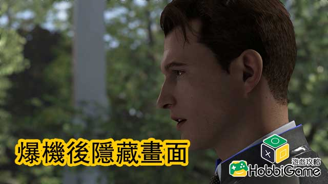 Detroit Become Human隱藏爆機後片段