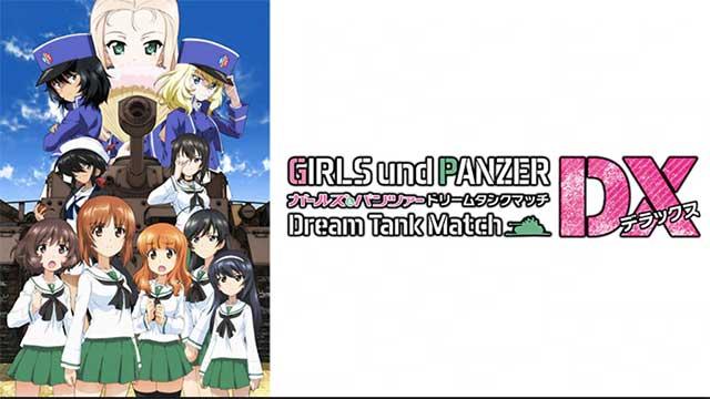 GIRLS AND PANZER DREAM TANK MATCH DX