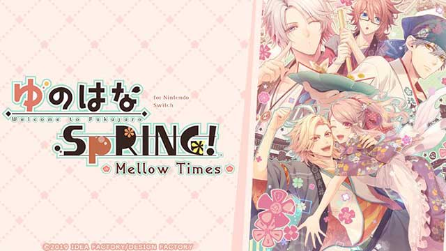湯之花SpRING!