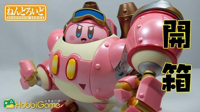 星之卡比 Robot Armor