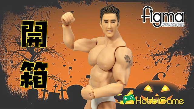 figma-Billy Herrington Halloween ver.
