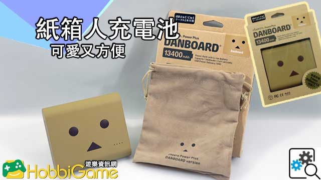 cheero Power Plus DANBOARD