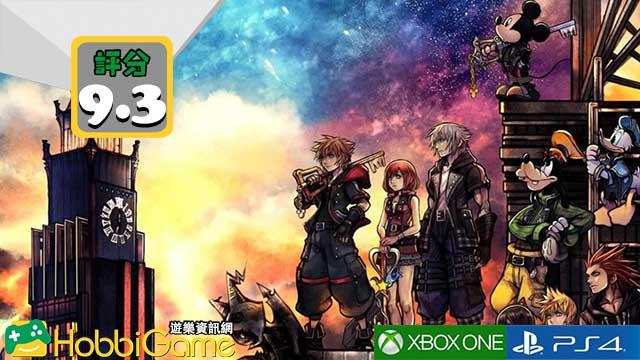 Kingdom Hearts3