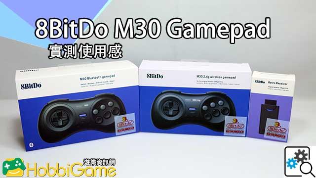 8BitDo M30 Gamepad