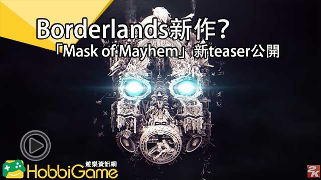 Mask of Mayhem