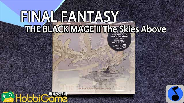 THE BLACK MAGES II ~The Skies Above~