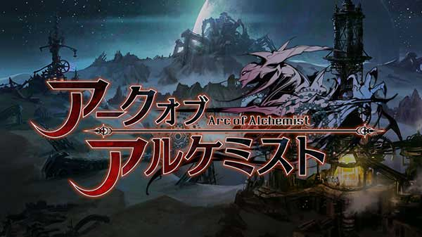 Arc of Alchemist世界終焉的物語