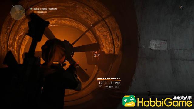 第9區(等級23-27)︰聯邦急難地下碉堡