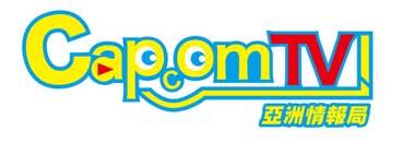 CAPCOM TV