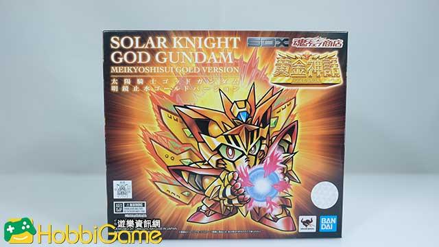 太陽騎士GOD GUNDAM 明鏡止水 Gold Ver.