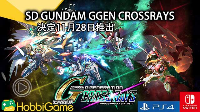 SD GUNDAM GGENERATION CROSS RAYS