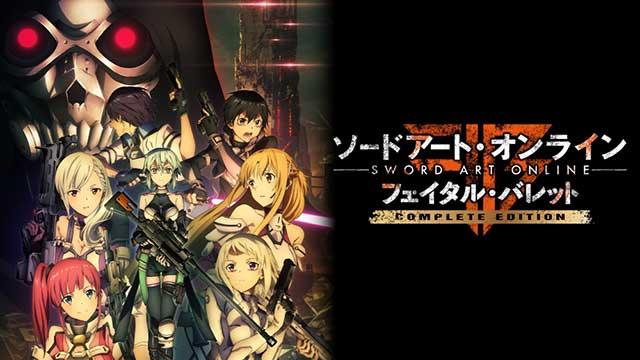 Sword Art Online Fatal Barret COMPLETE EDITION