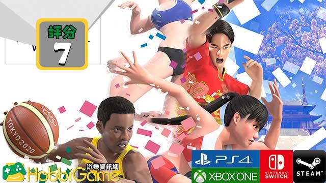 2020 東京奧運