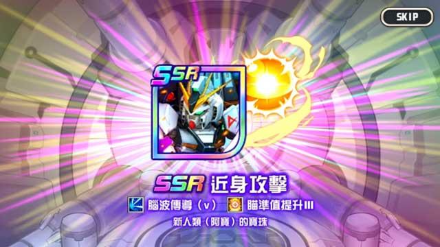 超級機械人大戰DD