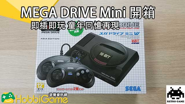 MEGA DRIVE Mini Asia Edition