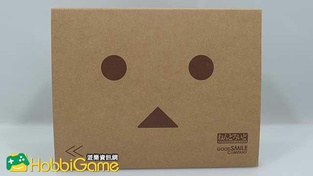 黏土人 紙箱人