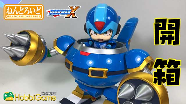 Rockman X Ride Armor Rabbit