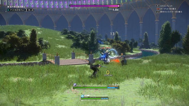 PS4, XB1, PC, 刀劍神域, 彼岸遊境, SAO Alicization Lycoris, TGS 2019,