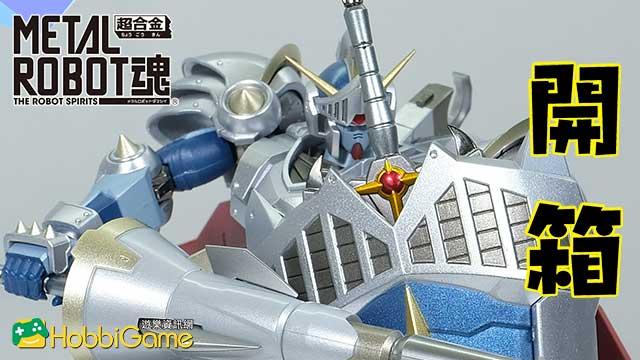 METAL ROBOT魂 騎士GUNDAM 拉古羅亞勇者
