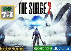 【評測】 THE SURGE 2 盡顯末世硬派機械世界