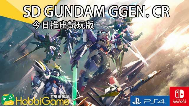 SD GUNDAM GGENERATION CROSS RAYS