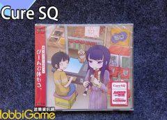 【遊戲音樂】《 Cure SQ 》