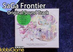 【遊戲音樂】《 SaGa Frontier 》OST