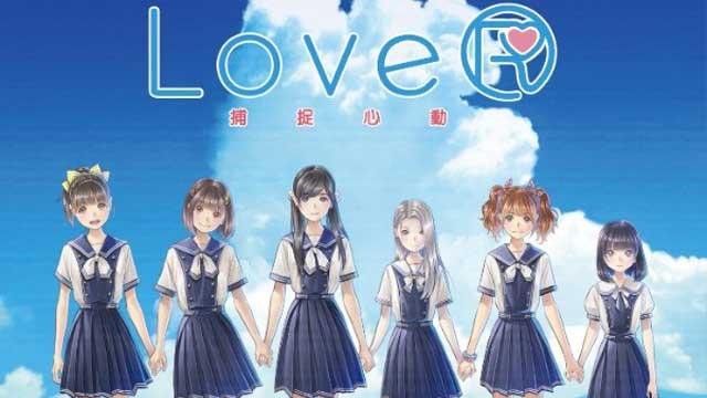 LoveR 捕捉心動