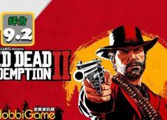 【評測】PC版 Red Dead Redemption II 展現更精彩