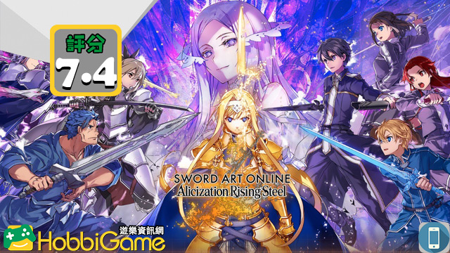 Android, iOS, SAO Alicization Blading, SAOアリシゼーション・ブレイディング, 刀劍神域 Alicization Rising Steel,