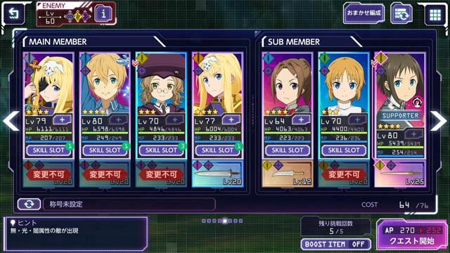 Android, iOS, SAO Alicization Blading, SAOアリシゼーション・ブレイディング, 刀劍神域 Alicization Rising Steel,