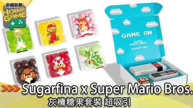 Sugarfina x Super Mario Bros