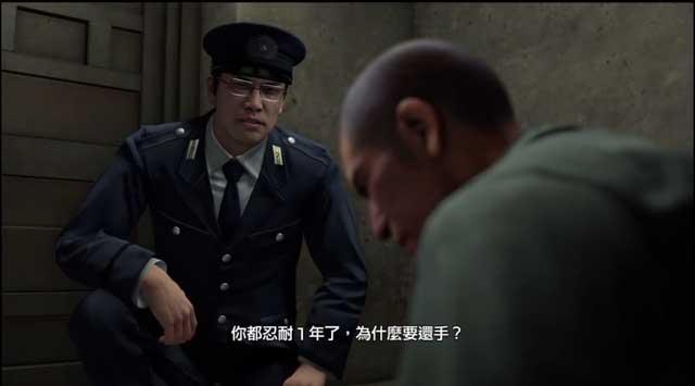 人中之龍7