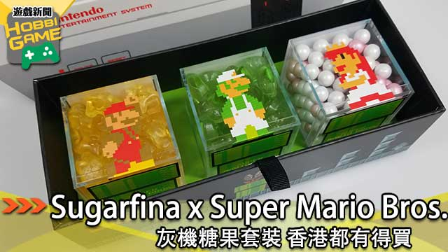 Sugarfina x Super Mario Bros.