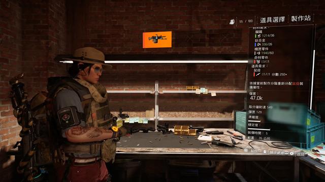 救救奇特武器及裝備!重新校正至 Lv40,即整即用