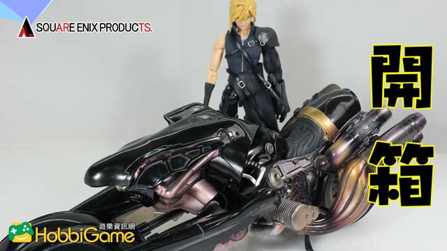 Final Fantasy VII AC Cloud & Fenrir