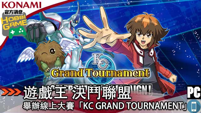 KC GRAND TOURNAMENT