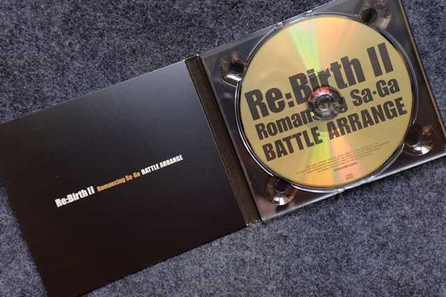 Re:Birth II/Romancing SaGa